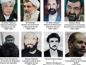 Argentine Judge Rodolfo Canicoba Corral issued an international arrest warrant in 2006 for Iranian ex-President Akbar Hashemi Rafsandjani and other top Iranian officials allegedly involved in the 1994 bombing of the Argentine-Israeli Mutual Association (AMIA) that killed 85 people. Imad Moughnieh was killed in Syria in 2008. (AFP)
