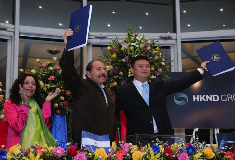 In the photo published in the official government website el19digital.com, are Rosario Murillo (left), Daniel Ortega (centre) and Wang Jing (right).