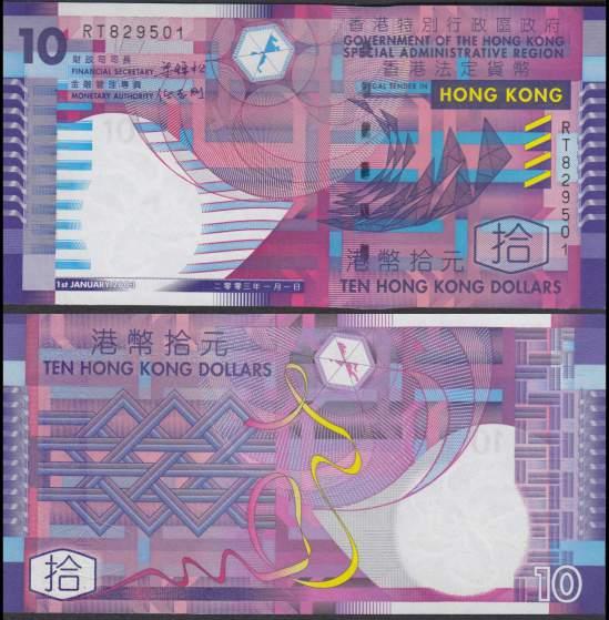 3-bills-hong-kong