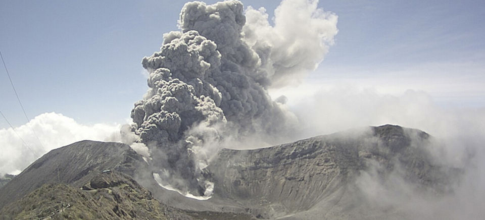 The Turrialba volcano is one of 40