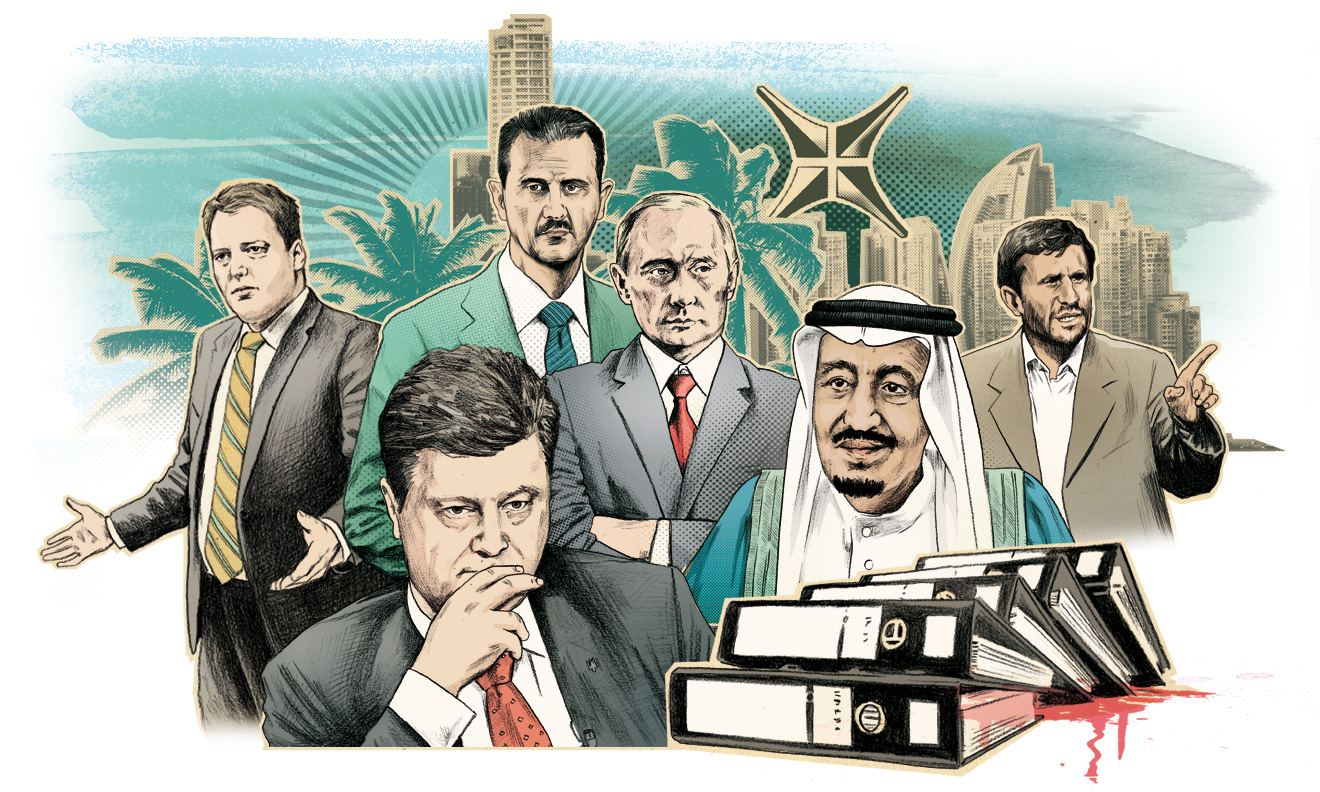 Image from the The Panama Papers - The Secretrs of Dirty Money