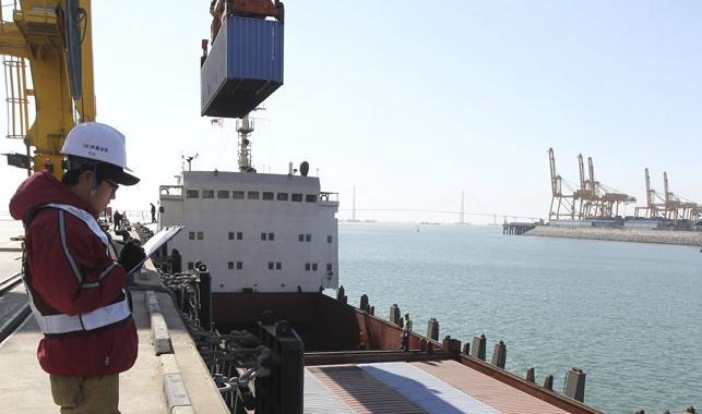 South Korea Seeks Deeper Trade Ties with Latin America